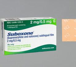 buy suboxone 2mg films online